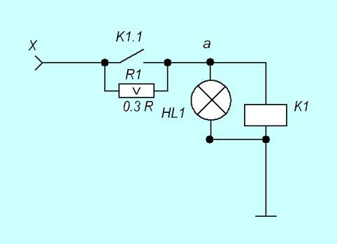 Простая, надежная и дешевая схема, К1 - реле с нормально разомкнутым контактом К 1.1; R1 - резистор, он...